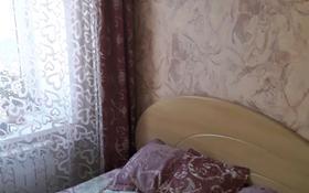 5-комнатная квартира, 82 м², 2/5 этаж, улица Найманбаева за 25 млн 〒 в Семее