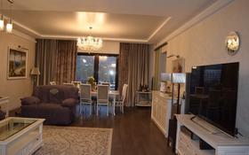 5-комнатная квартира, 250 м², 7/9 этаж помесячно, Кабанбай батыра 51 за 900 000 〒 в Алматы, Медеуский р-н