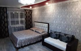 1-комнатная квартира, 35 м², 2/5 этаж посуточно, Лермонтова 91 — 1 мая за 8 000 〒 в Павлодаре
