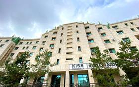 Помещение площадью 294 м², проспект Кабанбай Батыра 13 — Сарайшык за 5 000 〒 в Нур-Султане (Астане), Есильский р-н