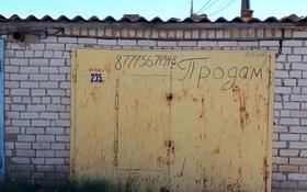 Гараж в корпоратив Строитель за 850 000 〒 в Уральске, мкр Строитель