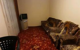 1 комната, 25 м², Наурызбайский р-н, мкр Акжар за 30 000 〒 в Алматы, Наурызбайский р-н