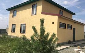 5-комнатный дом, 160 м², 25 сот., Сокурская 85 за 33 млн 〒 в Караганде