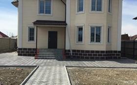 6-комнатный дом, 280 м², 10 сот., Базарбаева 28 за 50.7 млн 〒 в Талдыкоргане