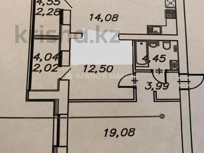 2-комнатная квартира, 59 м², 1/9 этаж, Орынбор 22/1 за 22.5 млн 〒 в Нур-Султане (Астане), Есильский р-н