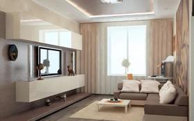 3-комнатная квартира, 100 м², 12 этаж посуточно, Мкр. Самал-1 9 — Жолдасбекова за 25 000 〒 в Алматы
