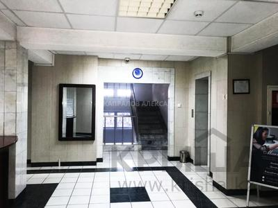 Здание, площадью 1932 м², Амангельды 49А — Карасай Батыра за 836 млн 〒 в Алматы, Алмалинский р-н — фото 30
