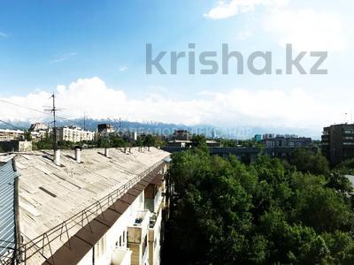 Здание, площадью 1932 м², Амангельды 49А — Карасай Батыра за 836 млн 〒 в Алматы, Алмалинский р-н — фото 48