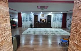 6-комнатный дом, 230 м², 15 сот., 23 мкр за 38 млн 〒 в Усть-Каменогорске