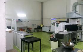 Помещение площадью 100 м², Желтоксан 2Т — Бухарбай батыра за 1 млн 〒 в Нур-Султане (Астане), Сарыарка р-н