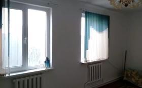 5-комнатный дом, 180 м², 10 сот., Бирлик за 20 млн 〒