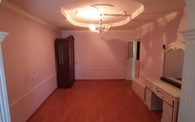 5-комнатная квартира, 100 м², 2/5 этаж, Толе би за 18.5 млн 〒 в Таразе