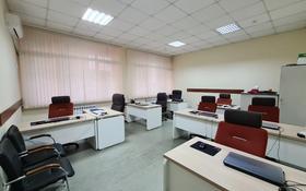 Офис площадью 622 м², Толе Би 298/5 — Утеген Батыра за 260 млн 〒 в Алматы, Ауэзовский р-н