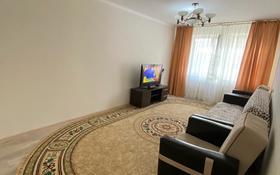 3-комнатная квартира, 65 м², 1/9 этаж посуточно, Север-Восток 2 37 за 13 000 〒 в Уральске