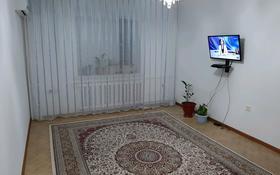 2-комнатная квартира, 78 м², 2/4 этаж, 3-й микрорайон 40 дом за 6.5 млн 〒 в Кульсары