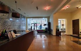 Магазин площадью 193 м², Богенбай батыра — Зенкова за 154 млн 〒 в Алматы, Медеуский р-н