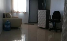 Офис площадью 50 м², Кск 389 — Каирбекова за 25 млн 〒 в Костанае