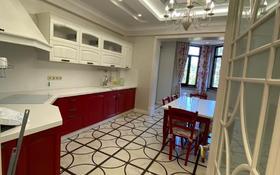 8-комнатный дом помесячно, 352 м², Керей-Жаныбек Хандар 29 за 1.5 млн 〒 в Алматы, Медеуский р-н
