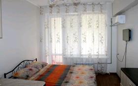 1-комнатная квартира, 20 м², 3/5 этаж посуточно, Жамбыла 159 — Байзакова за 6 000 〒 в Алматы, Алмалинский р-н