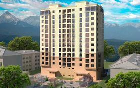 2-комнатная квартира, 76.42 м², Гагарина 194 за ~ 41.6 млн 〒 в Алматы, Бостандыкский р-н