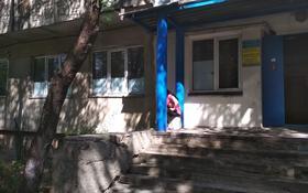 Помещение площадью 49.4 м², мкр Дорожник, Мкр Дорожник 27 за 120 000 〒 в Алматы, Жетысуский р-н
