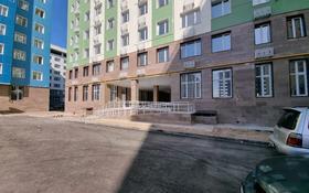3-комнатная квартира, 67 м², 3/7 этаж, Мкр. Жана Кала 16/1 за 25 млн 〒 в Туркестане
