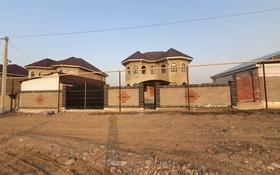 8-комнатный дом, 270 м², 5 сот., Алтын Ауыл — Ташкентский трассаға 300м за 27.9 млн 〒 в Каскелене