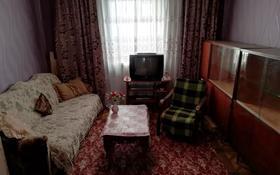 4-комнатный дом, 65 м², 6 сот., Федоровка за 7 млн 〒 в Караганде, Казыбек би р-н
