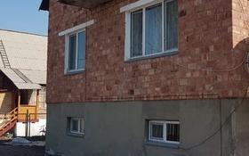 3-комнатный дом, 225 м², 11 сот., 8 м-н за 22 млн 〒 в Балхаше