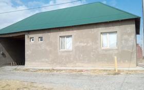 4-комнатный дом, 104 м², 8 сот., мкр Бозарык тян шан 56 за 15 млн 〒 в Шымкенте, Каратауский р-н