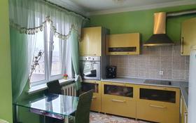 4-комнатная квартира, 76 м², 9/9 этаж, Таттимбета 15 за 30 млн 〒 в Караганде, Казыбек би р-н