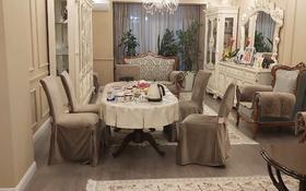 3-комнатная квартира, 96.7 м², 4/17 этаж, Достык 138 за 72.9 млн 〒 в Алматы, Медеуский р-н