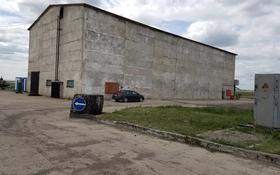 Завод 2.6 га, Шпалопропиточный за ~ 1.1 млрд 〒 в Караганде
