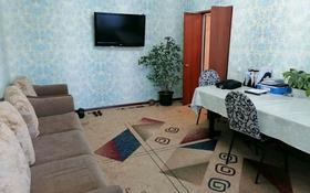 3-комнатная квартира, 80 м², 2/5 этаж, 6 мкр. болашак за 19 млн 〒 в Талдыкоргане