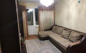 3-комнатная квартира, 62 м², 4/5 этаж, мкр Орбита-2, Саина — Мустафина за 25.5 млн 〒 в Алматы, Бостандыкский р-н