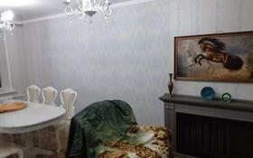 3-комнатная квартира, 58.1 м², 2/4 этаж, мкр №5, Абая — Алтынсарина (Правды) за 23 млн 〒 в Алматы, Ауэзовский р-н