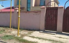 10-комнатный дом, 285 м², 16 сот., ул. Алихан Бокейхан 64г — Кошербаева за 57 млн 〒 в