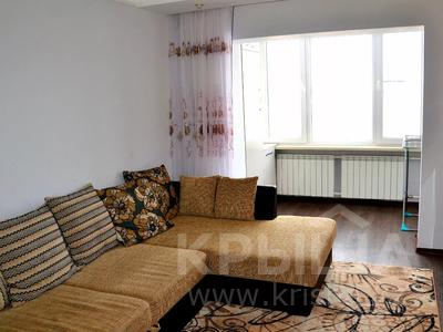 3-комнатная квартира, 64.8 м², 5/5 этаж, Микрорайон №7 за 12 млн 〒 в Новой бухтарме — фото 12