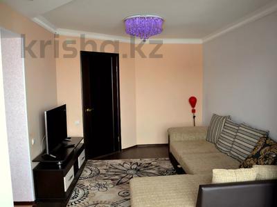 3-комнатная квартира, 64.8 м², 5/5 этаж, Микрорайон №7 за 12 млн 〒 в Новой бухтарме — фото 14