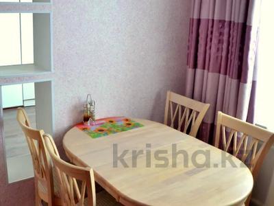 3-комнатная квартира, 64.8 м², 5/5 этаж, Микрорайон №7 за 12 млн 〒 в Новой бухтарме — фото 19