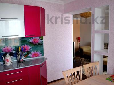 3-комнатная квартира, 64.8 м², 5/5 этаж, Микрорайон №7 за 12 млн 〒 в Новой бухтарме — фото 20