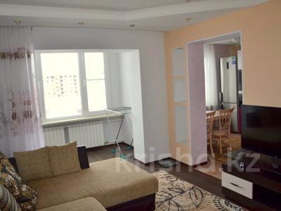 3-комнатная квартира, 64.8 м², 5/5 этаж, Микрорайон №7 за 12 млн 〒 в Новой бухтарме — фото 16