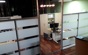 Офис площадью 720 м², мкр Горный Гигант за 1.5 млн 〒 в Алматы, Медеуский р-н