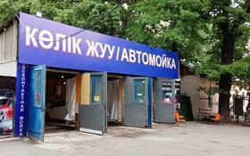 Автомойка за 130 млн 〒 в Алматы, Алмалинский р-н