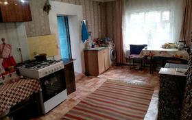 4-комнатный дом, 94 м², 12 сот., 2 Аккульская 14/2 — Профсоюзная за 4.5 млн 〒 в Семее