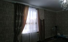 3-комнатный дом, 72 м², 10 сот., Әль фараби 2а за 8 млн 〒 в