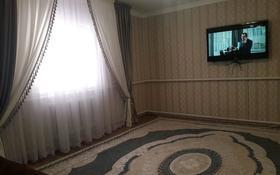 3-комнатный дом, 100 м², 6 сот., Сұңқар за 6.5 млн 〒 в Баскудуке