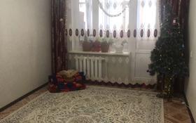 2-комнатный дом, 54 м², 34 сот., Рыскулова 197 — Вавилова за 8 млн 〒 в Актобе, Старый город
