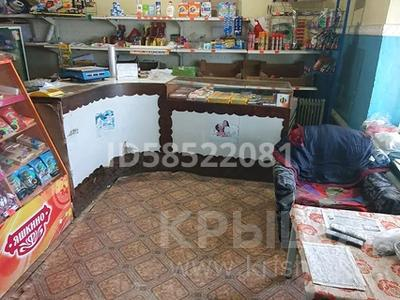 Магазин площадью 200 м², Озерное 1 за 5 млн 〒 в Кокшетау — фото 4