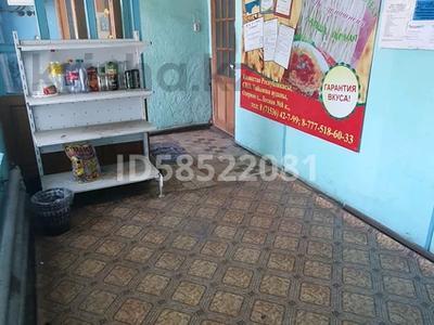 Магазин площадью 200 м², Озерное 1 за 5 млн 〒 в Кокшетау — фото 7